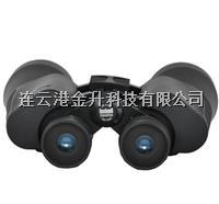 Bushnell 博士能 双筒望远镜 高倍20*50望远镜132050  132050 20*50