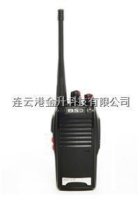 连云港百顺达对讲机BSD-570 BSD-570