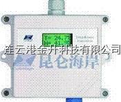**数显温湿度易胜博注册带4-20MA温湿度传感器JWSK-6AL-D带防爆证 JWSK-6AL-D