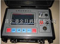 数显带充电地埋线 故障检测仪 带铠甲地埋线故障检测仪可测距可定位故障检测