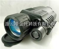 连云港APRESYS艾普瑞数码夜视仪 NVD540 漆黑环境下可达200米夜视仪