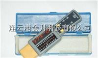 湿度防霉测试仪 防霉检测仪