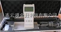 流速仪正品白色LS300便携式流速流量仪 流速 0.01~5.0m/s  LS300