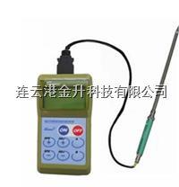 正品日本SANKU便携式木粉水分仪SK-100 SK-100