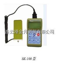 正品SANKU液晶显示木材数字水分仪SK-100