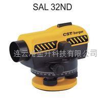 32倍光学自动安平水准仪SAL32ND