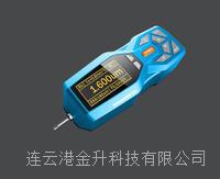 BOTE(易胜博)高精度表面粗糙度仪 RCL-150 粗糙度仪盐城徐州连云港 RCL-150