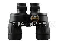 正品行货日本Fujinon富士能7X50 FMTRC-SX双筒望远镜 7X50 FMTRC-SX