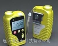 带背光液晶显示硫化氢气体易胜博注册|带煤安证便携式硫化氢气体易胜博注册CLH100 CLH100