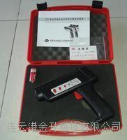 **高精度瑞光PT120手持快速红外测温仪 -25--1200℃测温枪 红外线测温仪 PT120