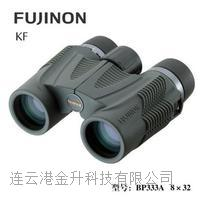 正品富士能高倍高清双筒望远镜 KF 8x32H 10x32H  8x32H