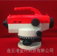 大厂出品高精度工程施工水准仪顺风X4|全金属机身耐用 X4