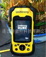 集思宝MG768W导航定位仪移动GIS数据采集器电子罗盘,气压温度计,内置麦克风 MG768W