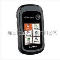 Garmin佳明eTrex209xGPS定位导航 面积测量 GPS加北斗 eTrex209x