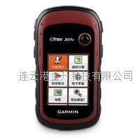 Garmin佳明eTrex309x新一代手持GPS定位导航+北斗+GPS双星接收机 eTrex309x
