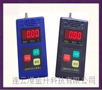 矿用本安型便携式甲烷气体检测报警仪JCB4