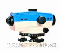 正品32倍自动安平水准仪X2