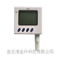 BOTE(易胜博) T4-WSD系列温湿度变送器可以远程控制温湿度带报警功能 T4-WSD