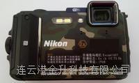 **防爆數碼相機Excam1601内置闪光灯/化工防爆1676万像素带WIFI功能 Excam1601