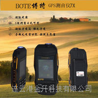 BOTE(博特)智能彩屏双星GPS面积测量仪7X北斗测量语音导航 7X