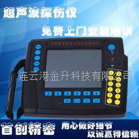 数字式超声波探伤仪CT50 欧能达 内部缺陷探伤仪 CT50