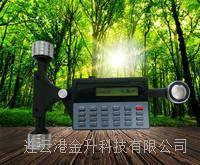 优供哈光数字式求积仪QCJ-2000|便携式求积仪|求积仪 QCJ-2000