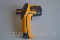 非接触式红外测温仪希玛 AS842A -50°-600°C AS842A