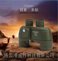 连云港内置罗盘双筒望远镜航海7X50 星特朗7倍防水望远镜
