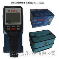 BOSCH博世D-TECT150SV多功能专业型墙体探测仪*深可达150mm精度±5mm D-TECT150SV