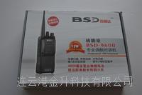 百顺达BSD-9600对讲机 超大功率12W BSD-9600