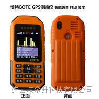 BOTE博特手持GPS测亩仪600AS 带智能语音 打印  坡度 600AS