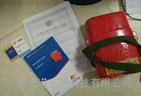 压缩氧自救器zyx45/隔绝式自救器/带煤安证符合矿用标准45分钟供氧