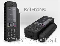 海事卫星电话二代IsatPhone2 IsatPhone2