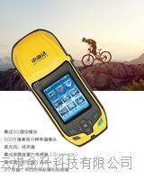 亚米级中海达Qstar5 移动GIS 手持GPS定位仪 无线协同测距仪