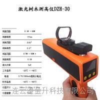 测角测距仪/激光树木测高仪DZH-30