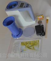 数显谷物水分测定仪LDS-1G 粮食水分检测仪 LDS-1G