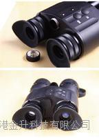 正品艾普瑞APRESY 4x42夜视仪双筒望远镜高清 双目APRESYS 29-0442 29-0442