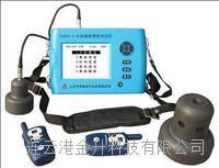 CH800-A非金属板厚度测定仪  CH800-A