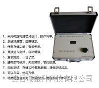 SL-2A土壤养分测试仪 检测氮、磷、钾、有机质 SL-2A