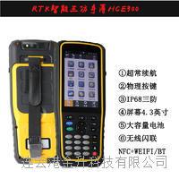 正品华测双微GPS M5手薄/RTK智能三防手薄HCE300 HCE300