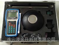 手持式存储型超声波测深仪HL-50 HL-50