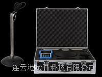 手持式存储型超声波测深仪HL-50