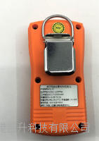 BOTE(易胜博)BQ-10系列硫化氢气体易胜博注册/新款防爆高档铝合金外盒