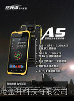 正品任我游集思宝A5北斗+GPS+GLONASS智能终端 A5