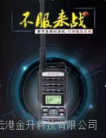 金升供应地下室对讲机/B11数字直频对讲手持对讲机新品上市 BD11
