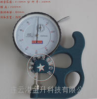 正品叶片厚度易胜博注册LS-3|叶片厚度测量仪0-10毫米 LS-3 LS3 绿博