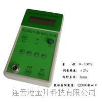 正品农创土壤水分测定仪SU-LA/土壤水分速测仪带数据采集存储功能 SU-LA
