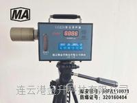 矿用本安型防爆粉尘测定仪CCZ20粉尘采样器带煤安证防爆证