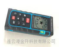 矿用本安型手持激光测距仪YHJ-200J/200米高精度带煤安证防爆证 YHJ-200J