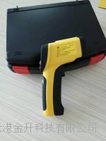 工业红外线测温仪TW-120|新款650度双激光本安型测温仪 TW-120  TW120